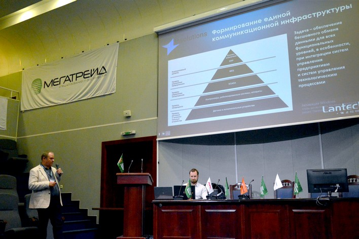 На конференции «Системы гарантированного электроснабжения и автоматизации 2019»
